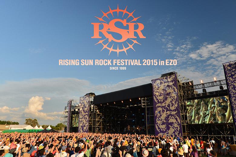 RSR 2015 in EZO 簡易レポート