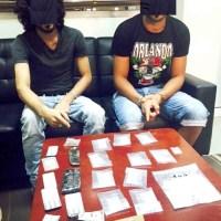 #البحرين :تقدر قيمتها ب 60 ألف دينار ضبط شخصين بحيازتهما 200 غرام من المخدرات