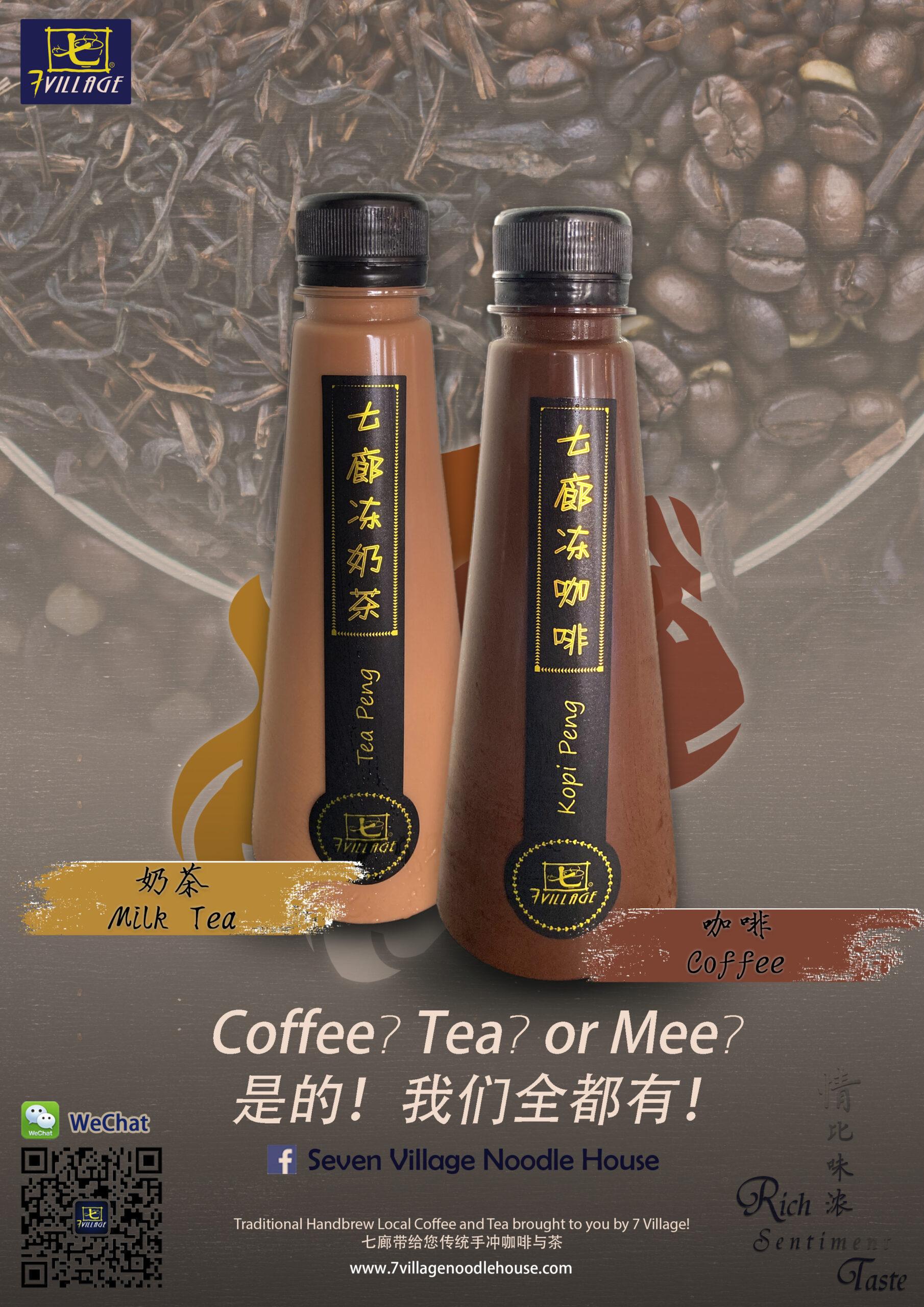 Coffee_V1_CHN_No Price