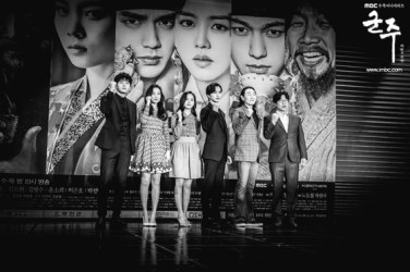 gunju_photo170508181838imbcdrama10