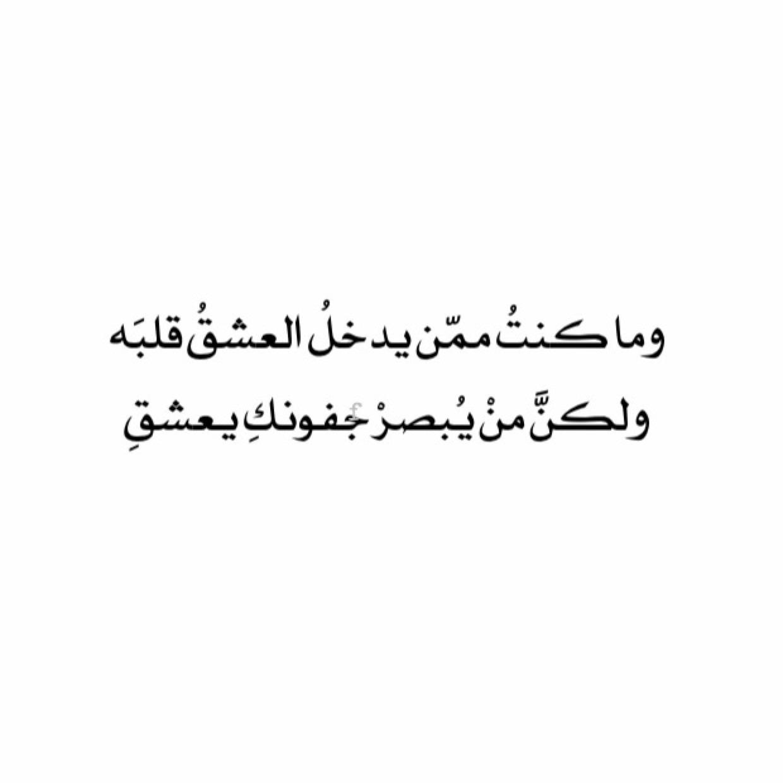 ابيات شعر بالفصحى عن الحب اعذب القصائد فى الحب باللغة العربية