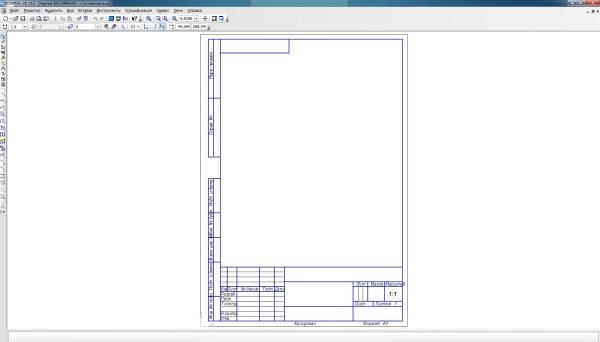 Как сохранить чертеж из Компаса в PDF или Jpeg?