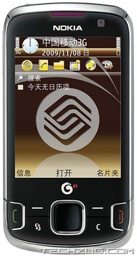 Nokia 6788 Slide Announced for China