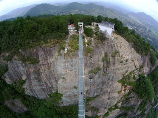 People Scared Of Worlds Longest Glass Bridge