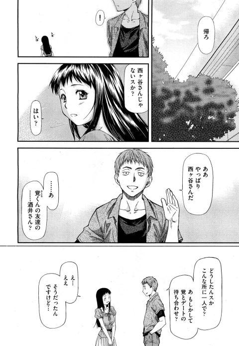201603/j/junaicollapse