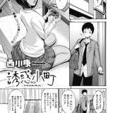 eromanga/seduction_komachiのサムネイル画像