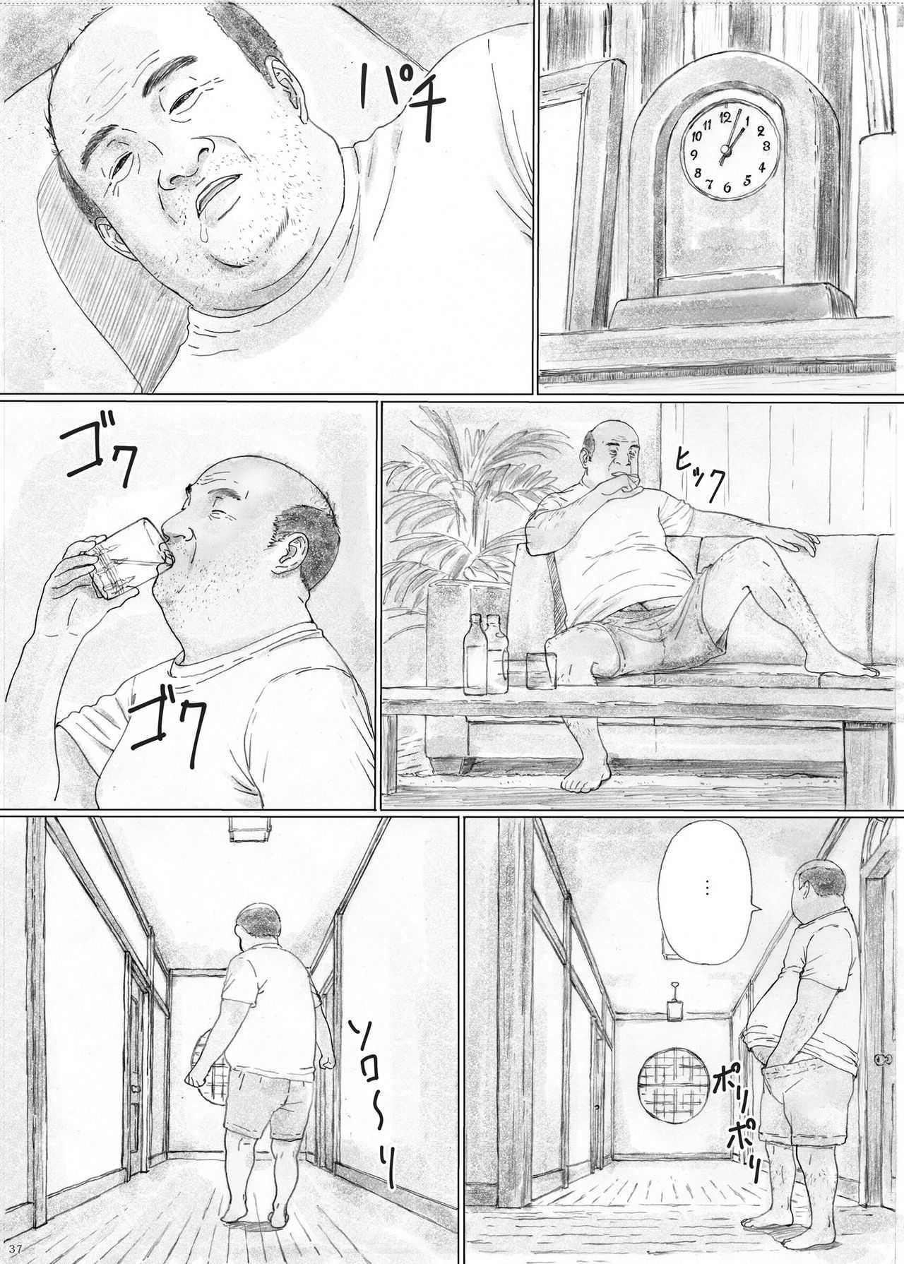 inyoku_no_sumika32