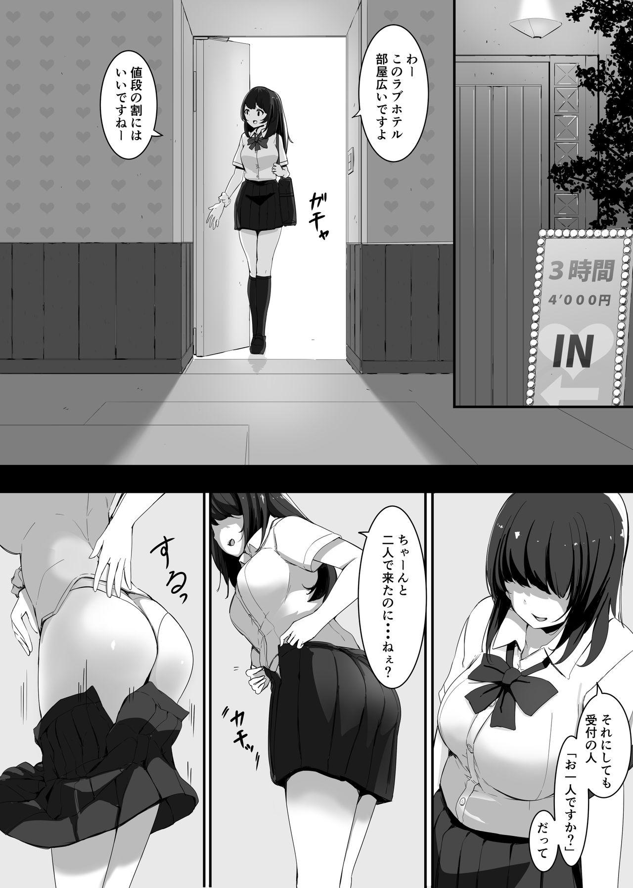 minisize_kousai1