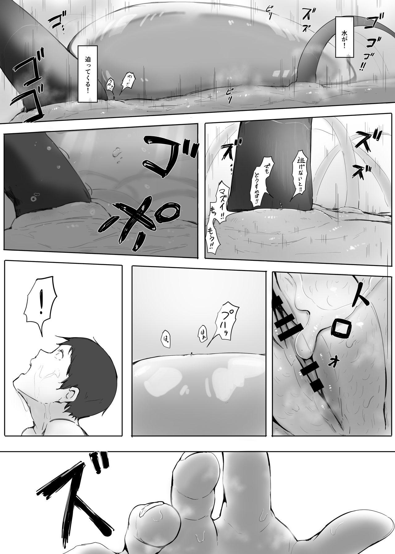 minisize_kousai34