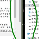 3d/dekaketuのサムネイル画像