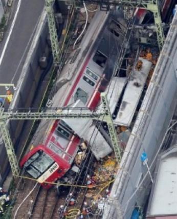 Accidente de Japón
