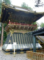 Bell-Tower-at-Taiyu-in