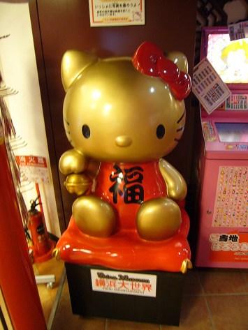 Golden Hello Kitty