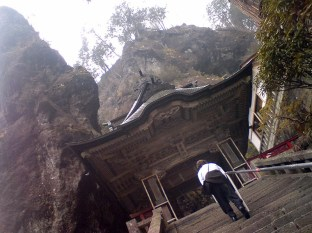 Stairs-to-Shrine