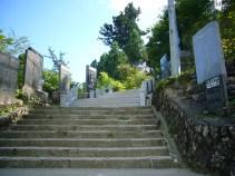 Steps-to-Mitake-Shrine