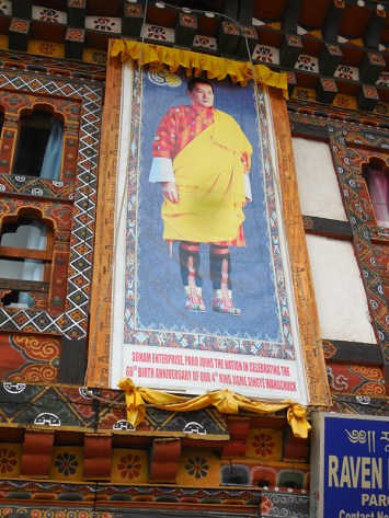 One of the many signs commemorating the 4th King's 60th birthday in Paro
