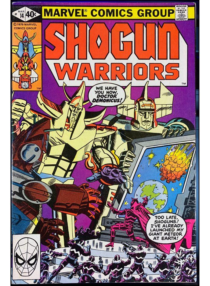 Shogun Warriors #14