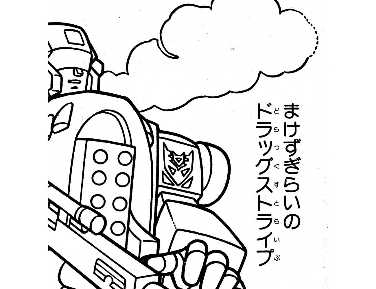 Transformers Illustration Scans