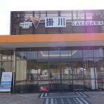 新東名サービスエリアの珍しい激安メニュー