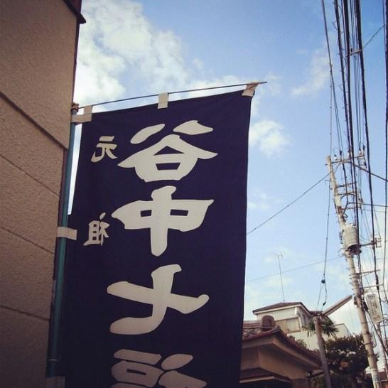 20121027_5.jpg
