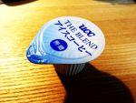 [コストコ]リピートシリーズ!夏はこのアイスコーヒーで決まり!
