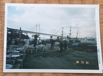 1989年の写真