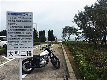 高松サンポート自動二輪駐車場