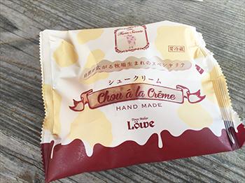 ルーブのシュークリーム