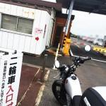 高松空港の二輪駐車場