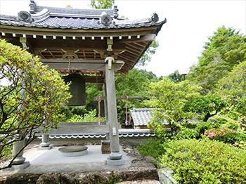 四国八十八カ所第35番清瀧寺