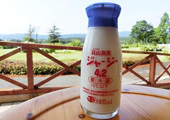 蒜山高原ジャージ