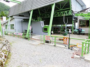 登山リフト西島駅