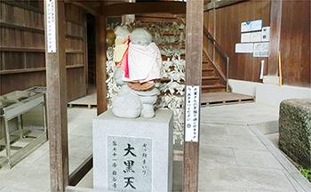 四国八十八カ所霊場第71番弥谷寺・大黒天