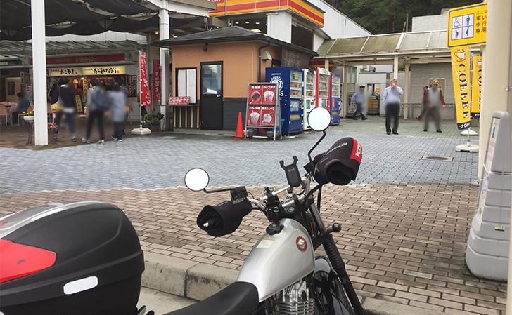 広島・小谷サービスエリア