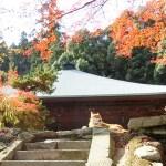 四国別格二十霊場第10番西山興隆寺(にしやまこうりゅうじ)