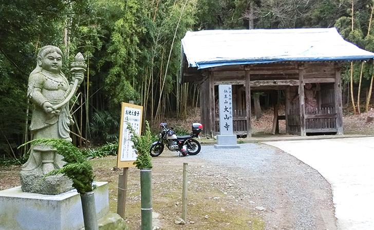 四国別格二十霊場第1番・大山寺