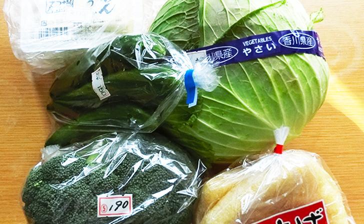 香川県さぬき市・みろくふれあい市場