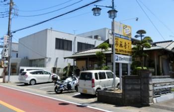 千葉・福寿司