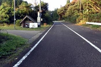 風の村キャンプ場・千葉県
