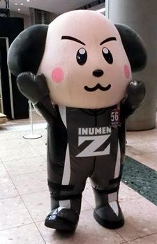 INUMEN-Z