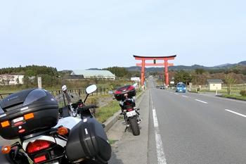 山形県・羽黒