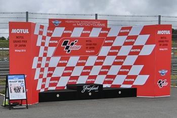 BIKE BIKE Active Festival・MotoGP表彰台