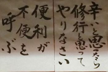 妙法生寺(みょうほうしょうじ)