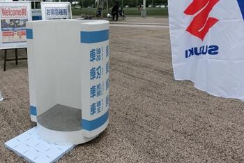 スズキ ファンRIDEフェスタ 2019・埼玉