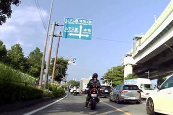 横浜・関内
