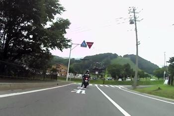 草津温泉スキー場前
