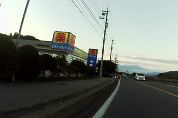 長野県・薬局