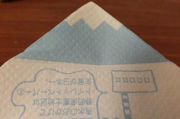 富士山トイレットペーパー