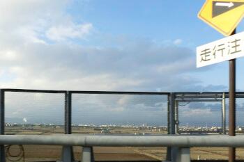 京滋バイパス