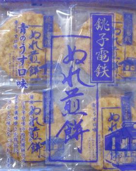 銚子電鉄ぬれせんべい駅
